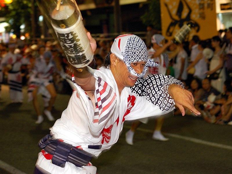 ファイル:Awa-odori 2008 Tokushima 02.jpg