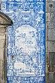 Azulejo facade of the Capela das Almas in Porto (2).jpg