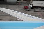 B-2727 CZ305 NZAA 2905 (10538452463).jpg