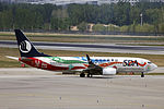 B-5856 - Shandong Airlines - Boeing 737-89L(WL) - 2014 Qingdao Horticultural Expo Livery (No.2) - PEK (14802298892).jpg