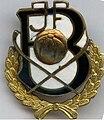 BIF-emblem.JPG