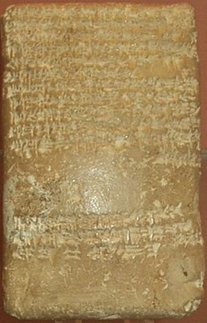 Karduniaš - Reverse of Amarna letter EA 9. (without formulaic para 1 on obverse)