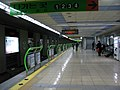 BTC Busan Subway Line 2 Sasang Station Platform.jpg