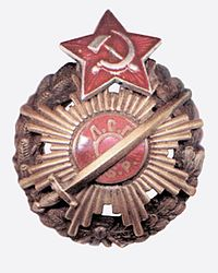 Badge of the Red Latvian Riflemen.1919.jpg