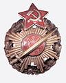 Badge of the Red Latvian Riflemen.1919.jpg