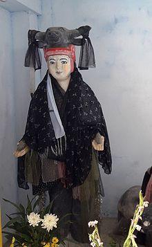 Bago Medaw - Wikipedia