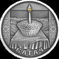 Bahach (silver coin)r.png