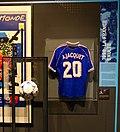 Ballon Finale Coupe du Monde 1998.JPG