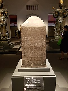 Ram Khamhaeng Inscription inscribed stele with the earliest example of Thai script