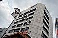 Bank Negara Indonesia - panoramio.jpg