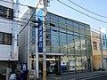 Bank of Yokohama Hatano branch.jpg