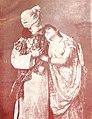 Bapulal Nayak and Jaishankar Bhojak Sundari.jpg