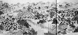 Dungan Revolt (1862–77) - Battle of the Wei River, painting of the Imperial Qing Court.
