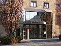 Bayreuth - E.ON Bayern Aktiengesellschaft, Luitpoldplatz 5 (Eingang).jpg