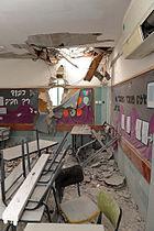 Beersheva kindergarten after rocket attack from Gaza