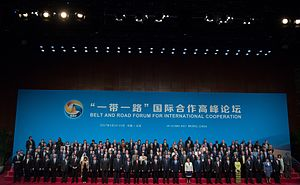 Belt and Road Forum - Participants of the Belt and Road Forum