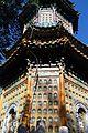 Beijing Summer Palace glazed tower 01.jpg