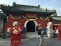 Beijing Xicheng IMG 5945 Huode Zhenjunmiao temple.jpg