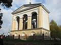 Belltower of Saint Nicholas Church in Dykanka.jpg
