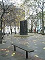 Benches surrounding the Wallenberg Statue - geograph.org.uk - 1038694.jpg