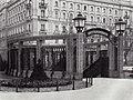 Berlin U-Bahnhof Kaiserhof westlicher Eingang.jpg