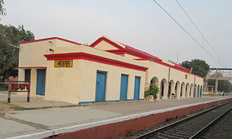 Kanpur Dehat district - Bhaupur Railway Station