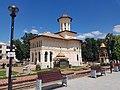 """Biserica """"Nașterea Sf. Ioan Botezătorul"""", Focșani1.jpg"""