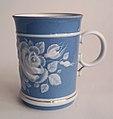 Bistrushkin cup.jpg