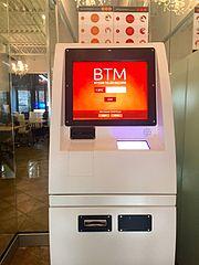 Otto-automaatti, Helsinkis — TextMap