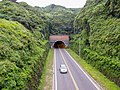 Bitou Tunnel in the green mountains.jpg