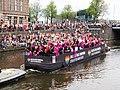 Boat 73 Ministerie van Veiligheid en Justitie, Canal Parade Amsterdam 2017 foto 1.JPG