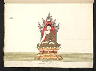 Baudee-Pallin: The Phra in Meditation