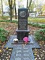 Bogna Sokorska, Jerzy Sokorski Monument in Piastow.jpg