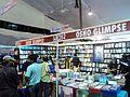 Book fair-Tamil Nadu-35th-Chennai-january-2012-part 26.JPG