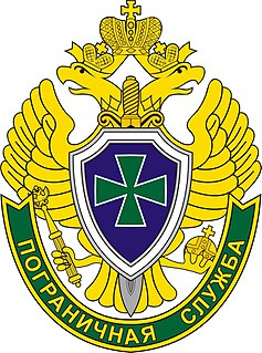 border guard branch of the Federal Security Service of Russia