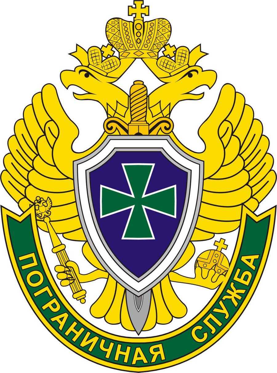 Border guard service of the fsb
