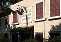 """Borghetto (Valeggio sul Mincio), the restaurant """"Antica Locanda Mincio"""".JPG"""