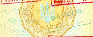Boryspil airport border stamps (1997).jpg