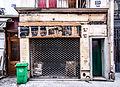 Boutique à rafraichir, Quartier des Halles, Paris 2014.jpg