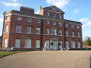Brocket Hall - Brocket Hall, main (north) façade
