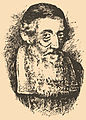 Brockhaus and Efron Jewish Encyclopedia e14 024-0.jpg