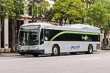 BRT Gillig Bus