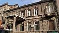Buildings on Mher Mkrtchyan street, Yerevan (2).jpg