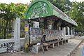 Bus Shelter - DU Library Gate - Nilkhet Road - Dhaka 2015-05-31 1938.JPG