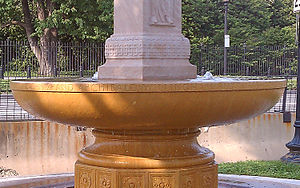 Butt-Millet Memorial Fountain - Detail of the inscription on the memorial fountain.