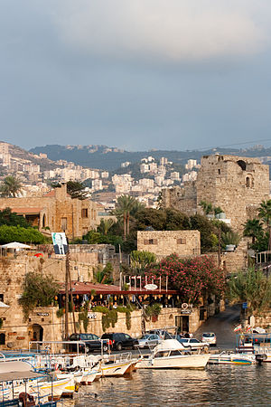 Byblos 5