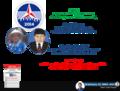 CALEG DPR RI DAPIL I JAWA TENGAH NO URUT 2 PARTAI DEMOKRAT.png