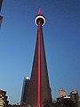 CN Tower, Toronto (460139) (9446340931).jpg