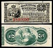 CUB-29c-El Banco Espanol de La Habana-5-Centavoj (1876).jpg