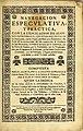 Cabrera Bueno, Navegación especulativa, Titelblatt 1734.jpg